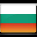 steag-bulgaria-128