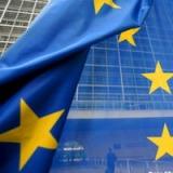 Comisia_Europea